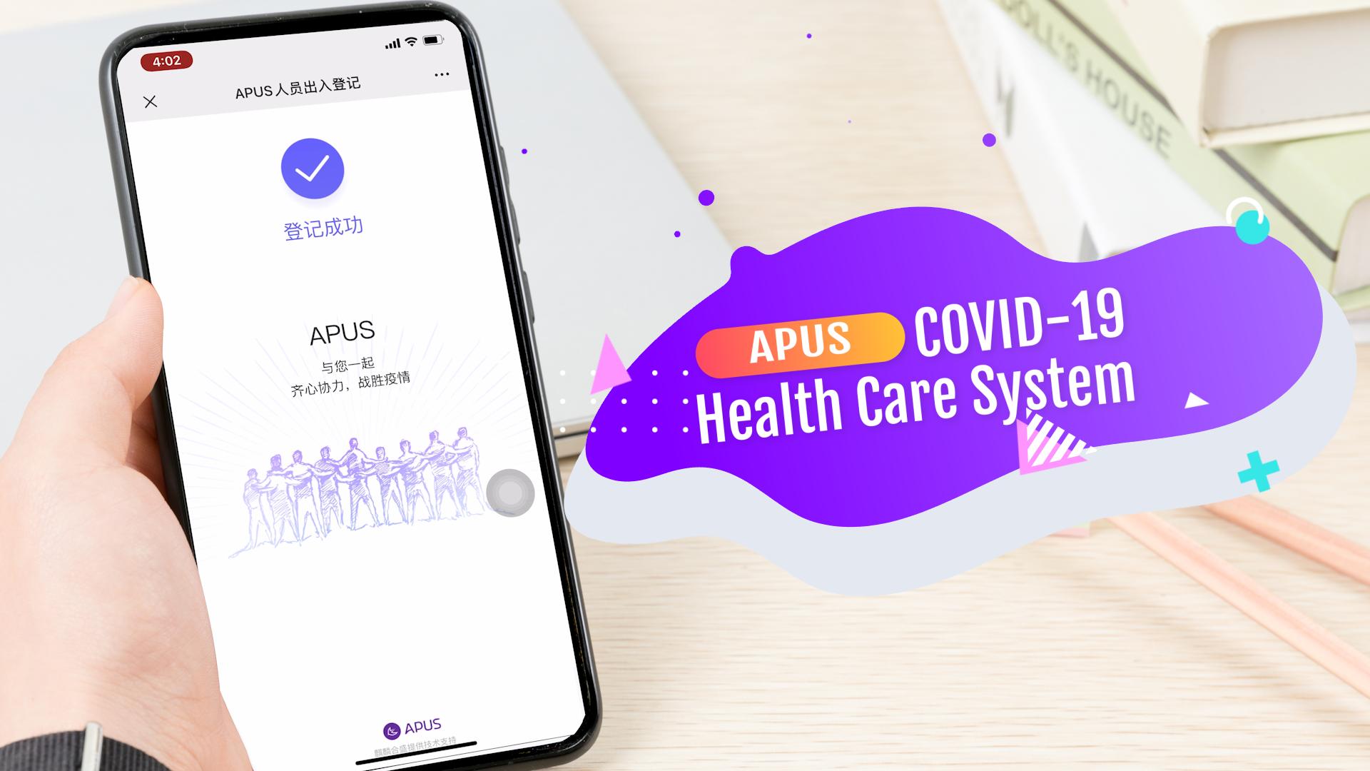 APUS COVID-19 Health Care System
