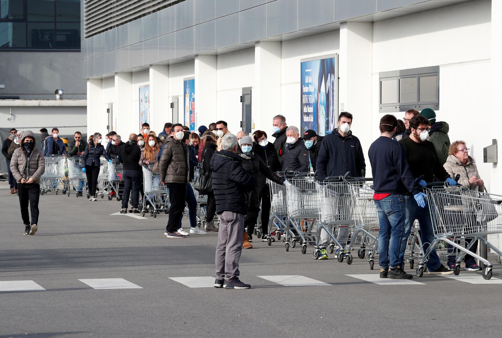 Supermarkets influx analysis