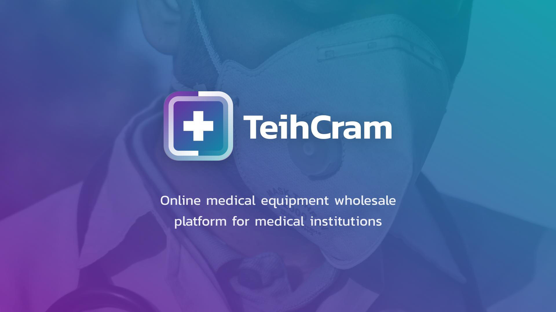 Online wholesale platform Teihcram for medical institutions